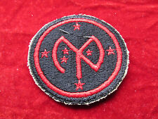 27th Infantry Division patch w/ original store tag  Premium Quality New York DIV