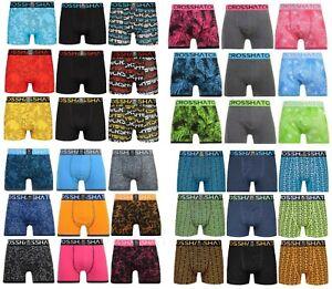 Mens 3 Pack Crosshatch Boxer Shorts Underwear Trunks Multipack Designer Boxers