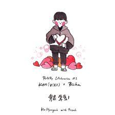 Ken(VIXX) - Kim Hyung SUK with Friends #1 CD+1Photocard+10Post card+Tracking no.