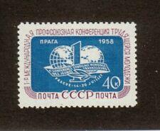 Russia 1958 1st Trade Union Conference Scott 2085 MNH
