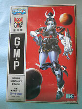 1/12   G.M.P. Model Kit ARII Robotech Macross Japan