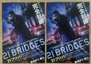 21 BRIDGES (2019) -JAPAN Chirashi/Mini-Posters- Qty. 2 - BONUS! CHADWICK BOSEMAN