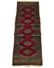 Bokhara Wool Hand Knotted Runner 31 x 151 inches