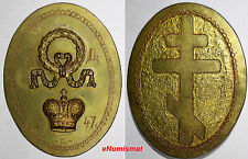 """RUSSIA 1847 Large Oval Badge ,Medal 72x55mm 26,14g. Initial """"P""""""""D"""" CROWN SCARCE"""