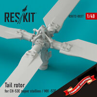 ResKit RSU48-0037 Tail rotor for СH-53E Super Stallion / MH-53E Sea dragon 1/48