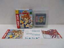 GAME GEAR -- PUYO PUYO 2 Tsuu  -- Box. SEGA JAPAN. Works fully!! 14668