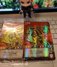 Transformers TCG Wave 1P Lunar New Year Golden Bumblebee Promo P1/2019