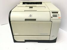 HP CP2025 COLOUR LASER JET PRINTER TONERS PAPER JAM NOT WORKING