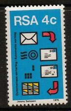 SOUTH AFRICA SG385 1975 POSTAL MECHANIZATION MNH