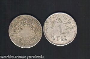 HEJAZ & NEJD 1 QIRSH KM-9 1346 (1927) Copper-Nickel GCC GULF COIN Saudi Arabia