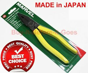 Electricians Marvel MA-880 Insulated Linesman Combination Pliers For Cable Tools