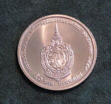 Thailand 2016 Centennial of the Thai Cooperatives 20 Baht Copper-Nickel Coin UNC
