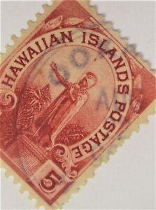 Hawaii 76 with Rare Small Town OOKALA Big Island CDS Postmark Inverted Date 1895