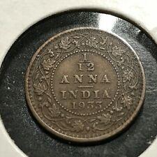 1933 BRITISH INDIA 1/12 ANNA HIGH GRADE  COIN