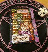 DRAGON BALL Z DBZ DBS CUSTOM FAN CARD HARD PRISM CARTE SPECIAL GOHAN SP18  MINT