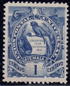 1886 Guatemala SC# 31 - National Emblem - M-H