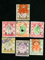 Hong Kong Stamps Lot of 7 revenues
