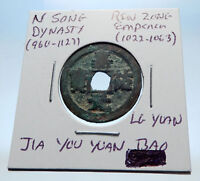 1022AD CHINESE Northern Song Dynasty Antique REN ZONG Cash Coin of CHINA i72802