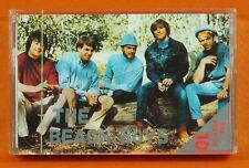 New - Rare - Vintage - Beach Boys the Best of 10 Cassette - Chinese
