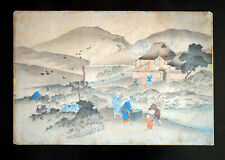 Ancient-looking, antique Chinese woodbock print of tea plantation. Or Japanese?