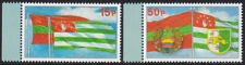 ABKHAZIA / 2018, JOINT STAMP WITH TRANSNISTRIA, MNH