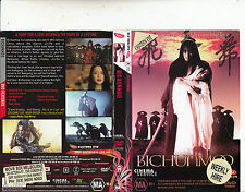Bichunmoo-2000-Shin Hyun-Joon-South Korea Movie-DVD