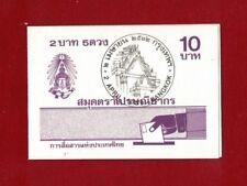 1989 Thailand Monastery Booklet SG 1403 muh
