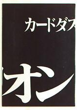 BANDAI CDM Ichi collection card list 4 TI4