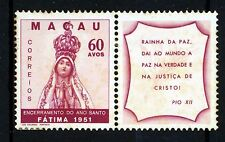MACAO MACAU 1951 Termination of Holy Year 60a with marginal tab SG 450 MINT