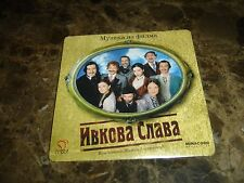 Ivkova Slava - muzika iz filma (CD)