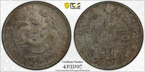 Kiangnan silver dragon dollar 1904 L&M-257 nicely toned PCGS AU cleaned