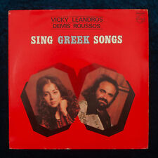 Vicky Leandros Demis Roussos Sing Greek Songs Vinyl Record Album Greece Polygram