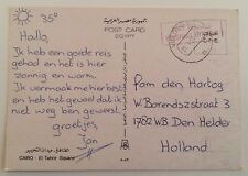 EGYPT DUTCH Royal ARMY UN Mission+Post CARD RED Cancel Military Post-K623