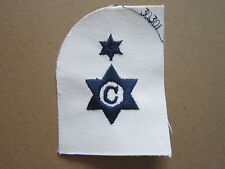 Cook (Unbound & 1 Star) Royal Navy Trade Branch Woven Cloth Patch Badge