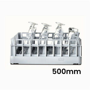 500mm Glass Washer Basket with 4 Glass Relax - NV Boxes