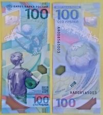 2018 100 rubles Bank of Russia commemorative FIFA World Cup UNC Series AA
