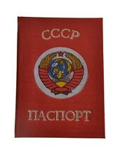 Vintage Passport cover Soviet Russia 1970-s Collections History Purses Luggage