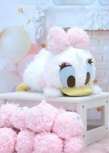 RARE Disney Daisy Duck Lying Fluffy Plush doll Pastel color ver. Exclusive JP