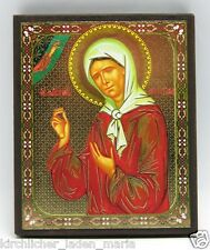Ikone heilige Matrona von Moskauer икона святая Матрона Московская 12х10x2 cm