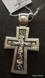 christian  sterling silver 925'  Pendant Cross back side st George  large