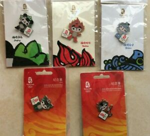 BEIJING 2008 OLYMPIC GAMES MASCOT  PIN SET