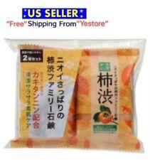 (80g x 2pcs) Pelican Japan Medicinal Persimmon Soap Bath Body odor care Soap Bar