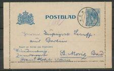 POSTBLAD 12½ CT.BONTKRAAG G.15 MET RANDEN ZANDVOORT-ST.MORITZ(CH)8.VIII.12 ZF851