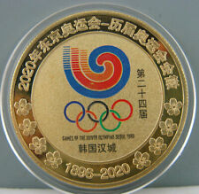 1988 Seoul Korean Olympic Commemorate Gold Colour Badge Coin