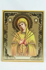 Holy Virgin Mary Seven Arrows Gold  Theotokos 15X18 Cm Семистре́льная ико́на
