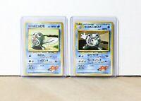 VINTAGE Pokemon TCG - Misty's Poliwag 060 + Poliwirl 061 - Japanese Gym Set NM