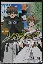 JAPAN Clamp: TV Animation Tsubasa: Reservoir Chronicle Best Selection