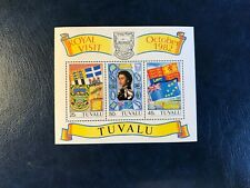 TUVALU 1982 MNH VISIT QUEEN ELIZABETH PRINCE PHILIP ROYALTY ARMS MINISHEET