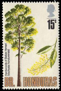 """BRITISH HONDURAS 284 (SG316) - Trees """"Vockysia hondurensis"""" (pa88112)"""