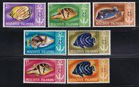 Maldives - Scott #s 214-20